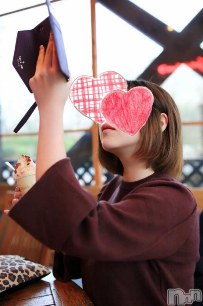 松本デリヘルRevolution(レボリューション) エリナ(20)の3月22日写メブログ「お疲れ様です*°」