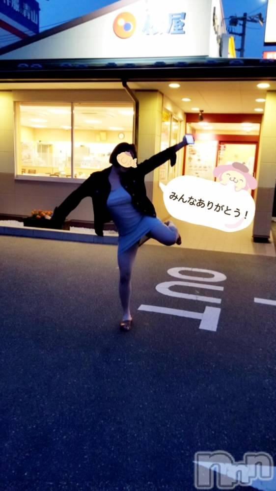 松本デリヘルRevolution(レボリューション) エリナ(20)の6月7日写メブログ「むいかめ」