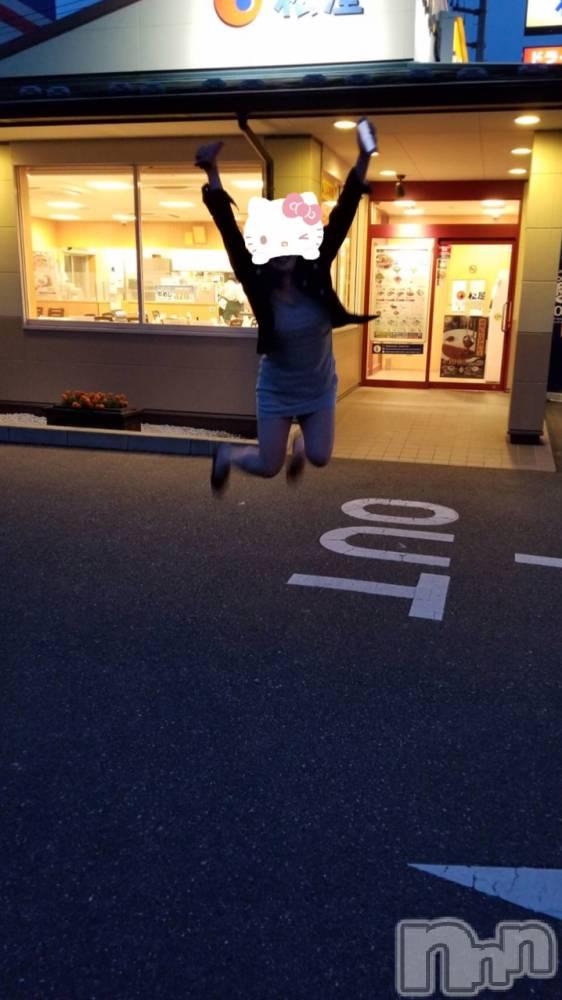 松本デリヘルRevolution(レボリューション) エリナ(20)の6月7日写メブログ「おつかれさまです。」