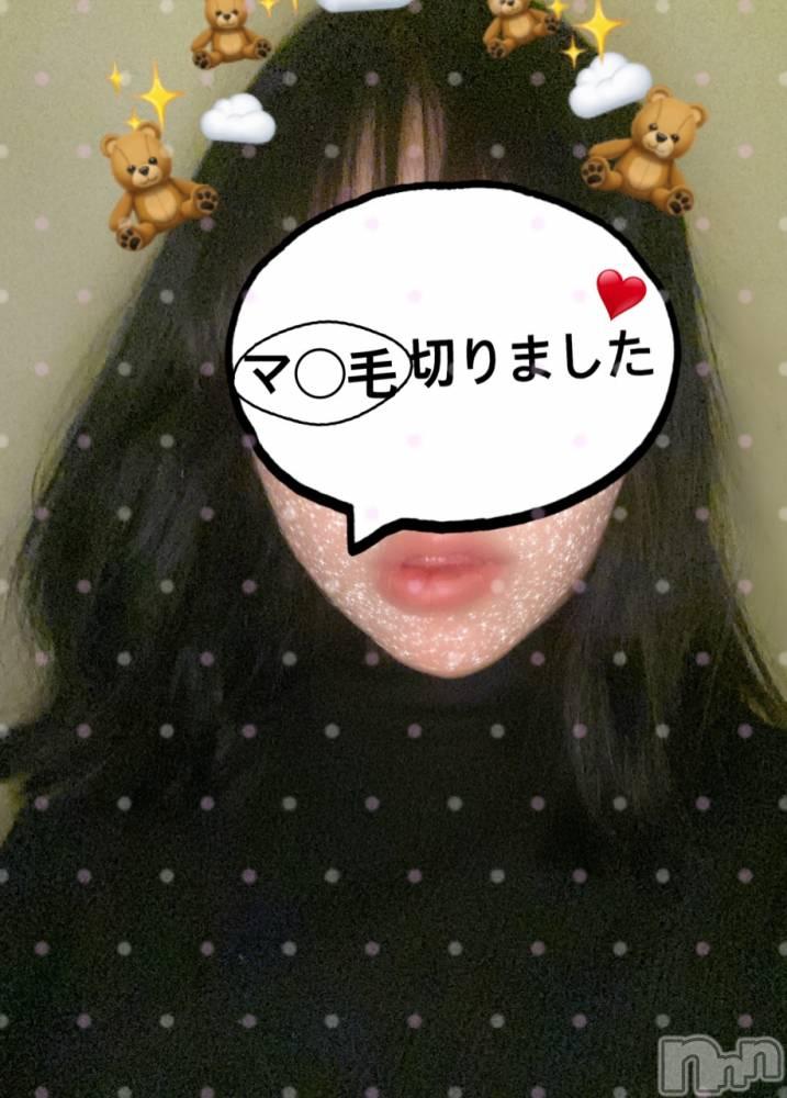 松本デリヘルRevolution(レボリューション) エリナ☆絶対的エース(20)の3月9日写メブログ「いっぱい。ちゅーして。」