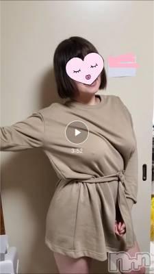 松本デリヘル Revolution(レボリューション) エリナ(20)の3月10日写メブログ「暖かくて心躍るエリナ 3/9のおれい」