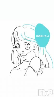 松本デリヘル Revolution(レボリューション) エリナ(20)の4月17日写メブログ「4月17日12時05分のブログ」