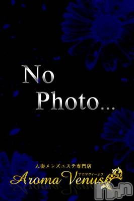 【新人】沙耶佳(28) 身長161cm、スリーサイズB89(D).W58.H88。 AromaVenus在籍。