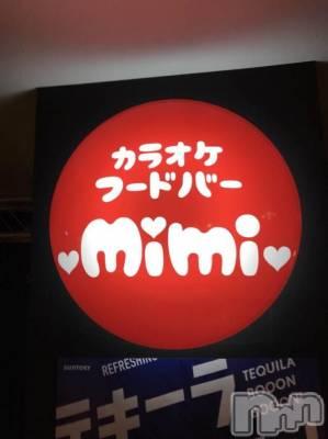 新潟駅前居酒屋・バー カラオケフードバー Mimi(カラオケフードバー ミミ)の店舗イメージ枚目