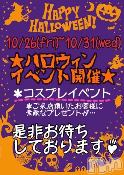 新潟駅前居酒屋・バーカラオケフードバー Mimi(カラオケフードバー ミミ) のイベントカレンダー「HELLOWEENイベント」