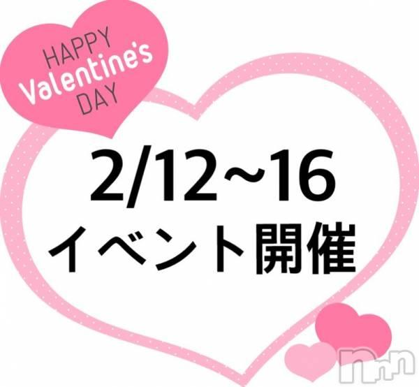 新潟駅前居酒屋・バーカラオケフードバー Mimi(カラオケフードバー ミミ) のイベントカレンダー「メイドさんのバレンタインイベント?」