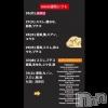 新潟駅前居酒屋・バー カラオケフードバー Mimi(カラオケフードバー ミミ)の7月26日お店速報「7/26(月)はお休みです🙇♀️」