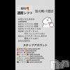 新潟駅前居酒屋・バー カラオケフードバー Mimi(カラオケフードバー ミミ)の6月3日お店速報「今週のシフト♡」