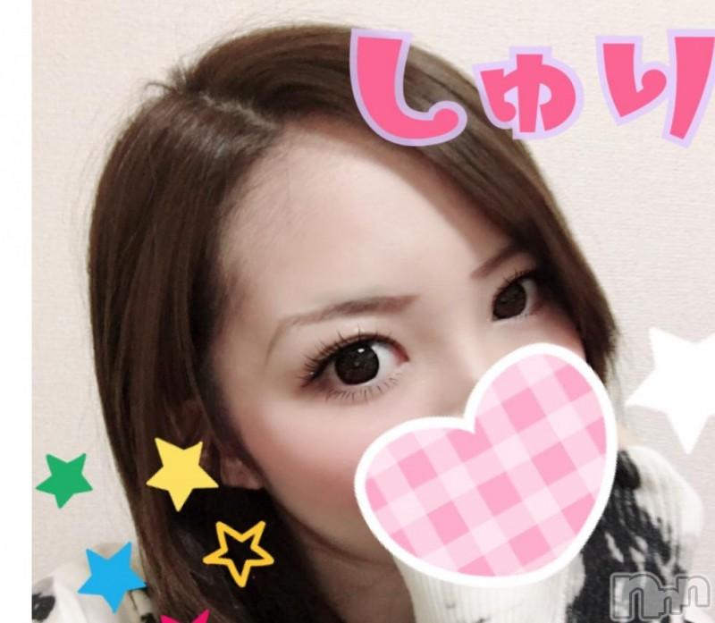 松本デリヘルピュアハート ★しゅり★(23)の2018年7月13日写メブログ「お礼」