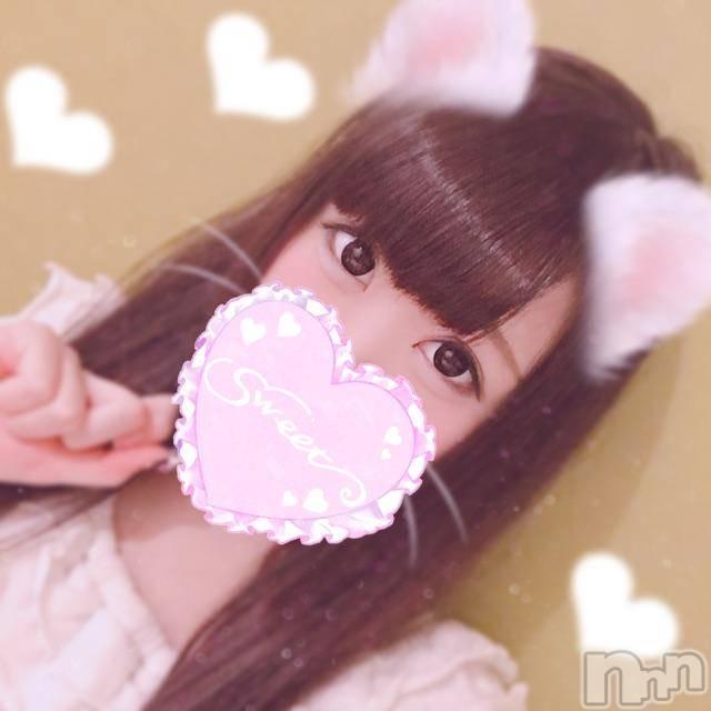 長岡デリヘルMimi(ミミ) 【新人】りお(21)の10月10日写メブログ「あめだ~~」