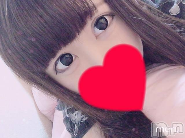 長岡デリヘルMimi(ミミ) 【新人】りお(21)の10月11日写メブログ「さいごわく」