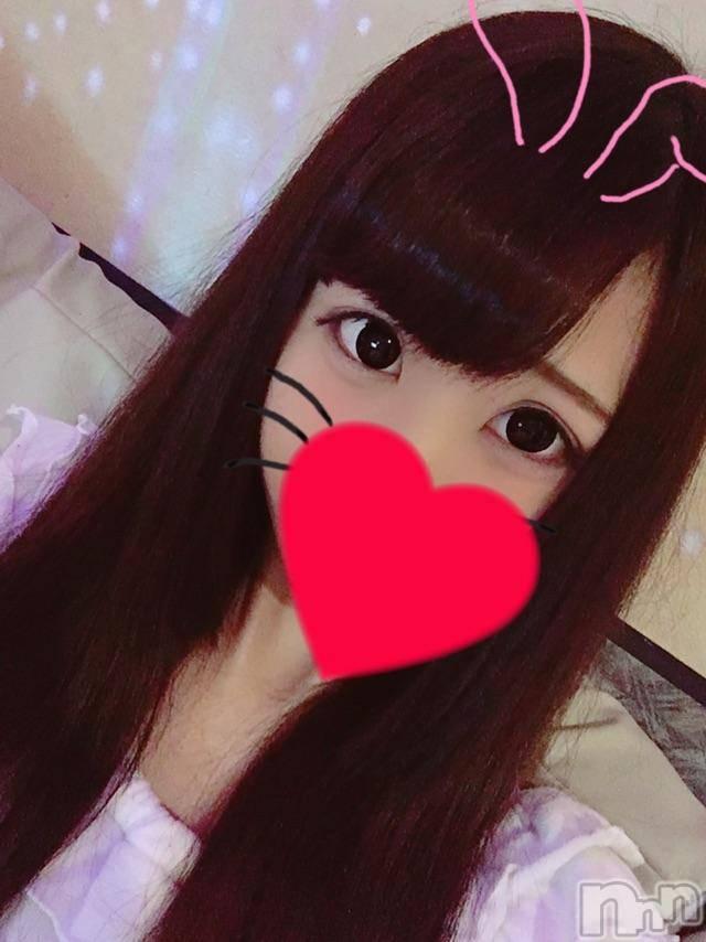 長岡デリヘルMimi(ミミ) 【新人】りお(21)の10月12日写メブログ「今回の」
