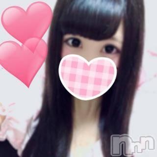 長岡デリヘル Mimi(ミミ) 【体験】りお(21)の8月17日写メブログ「♡おはようございます」