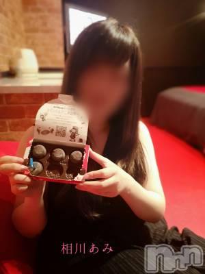 上越人妻デリヘル 愛妻(ラブツマ) 相川あみ★癒し女神(33)の7月25日写メブログ「これは絶対するよね、、」