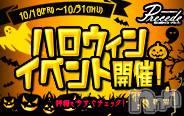 上田人妻デリヘル(プリシード ウエダトウミテン)の2019年10月23日お店速報「ゆりあちゃん、本日出勤!!」