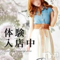 上田デリヘル Precede(プリシード)の9月3日お店速報「23歳スレンダーガール♪りなチャン最速ご案内は12時~!!見逃すな♪」