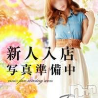 上田デリヘル Precede(プリシード)の9月22日お店速報「朝イチ28才あいらチャン☆新人割引付きで正式入店決定!早い者勝ちですよ♪」