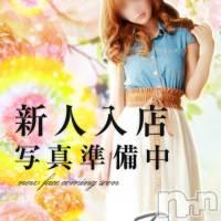 上田デリヘル Precede(プリシード)の3月22日お店速報「んんん?出勤時間遅めの子がいるぞぉ!!」