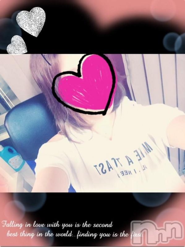 長野デリヘルl'amour~ラムール~(ラムール) 体験るか(22)の2018年7月14日写メブログ「楽しかったぁ!」