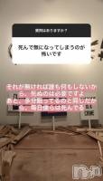 新潟駅前居酒屋・バーカラオケフードバー Mimi(カラオケフードバー ミミ) あずあずの11月16日写メブログ「毎日死んでる」