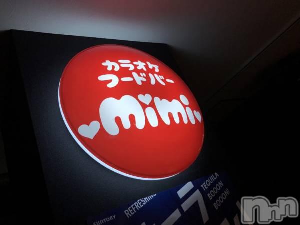新潟駅前居酒屋・バーカラオケフードバー Mimi(カラオケフードバー ミミ) の2018年7月12日写メブログ「mimi♡オープンです!」