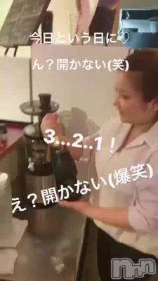 今日という日に〜!