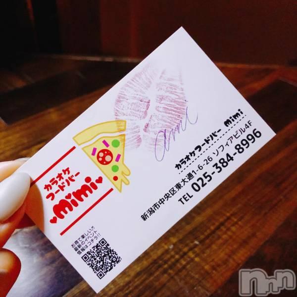古町ガールズバーchou chou(シュシュ) 亜美の2月15日写メブログ「なに紋っていうんだろ?」