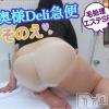 新人 そのえ(46)