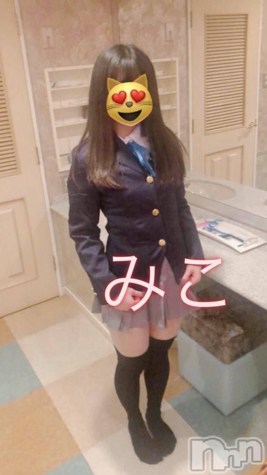 上越デリヘルらぶらぶ(ラブラブ) みこ(19)の2月12日写メブログ「学校帰りだよ!」