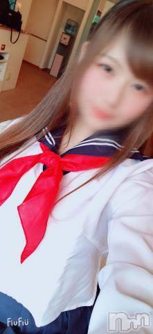 新潟デリヘル#フォローミー(フォローミー) なつ☆2年生☆(18)の9月10日写メブログ「2020/09/10の生存報告」