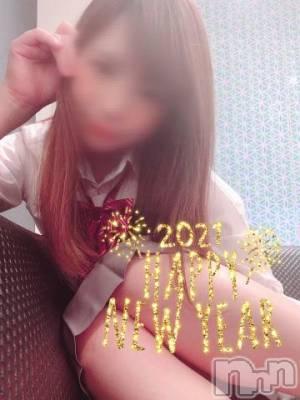 新潟デリヘル #新潟フォローミー(ニイガタフォローミー) なつ☆2年生☆(20)の1月2日写メブログ「2021/01/02の生存報告」