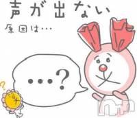 上田デリヘル Precede(プリシード) せりか(46)の11月20日写メブログ「~あなたの風邪は何処から?~」