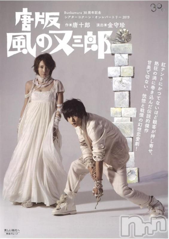 上田デリヘルPrecede(プリシード) せりか(46)の2019年2月13日写メブログ「~唐版風の又三郎~」