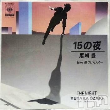 上田デリヘルPrecede(プリシード) せりか(46)の2018年9月15日写メブログ「~13の夜~」