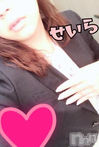 上田デリヘルPrecede(プリシード) せいら(27)の2018年12月8日写メブログ「ブログキイワード♪」