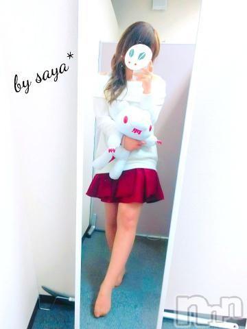 上田デリヘルPrecede(プリシード) さや(28)の2019年1月13日写メブログ「学生証wW」