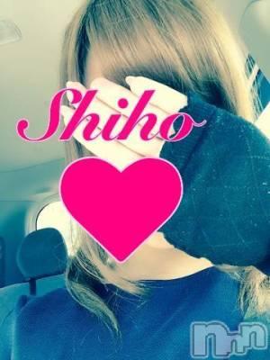 上田デリヘル Precede(プリシード) しほ(28)の8月18日写メブログ「おはよ♪♪」