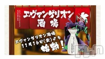 上田デリヘルPrecede(プリシード) しほ(28)の2018年11月10日写メブログ「こんな酒場なら朝まで」