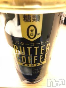 上田デリヘルPrecede(プリシード) ひかり(43)の2018年11月10日写メブログ「少し早めに、、、」