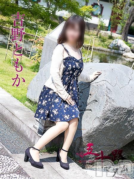 吉野ともか(39)のプロフィール写真4枚目。身長158cm、スリーサイズB82(B).W55.H85。新潟人妻デリヘル五十路マダム新潟店(カサブランカグループ)(イソジマダムニイガタテン)在籍。