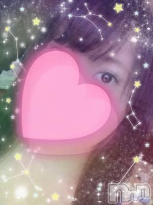 伊那デリヘル Lip Gloss(リップグロス) わかな(28)の4月17日写メブログ「タレカツ丼♡」