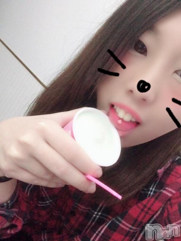 新潟デリヘル新潟デリヘル倶楽部(ニイガタデリヘルクラブ) かなえ(18)の2018年11月10日写メブログ「おれいです(ᐢ˙꒳˙ᐢ)♡」