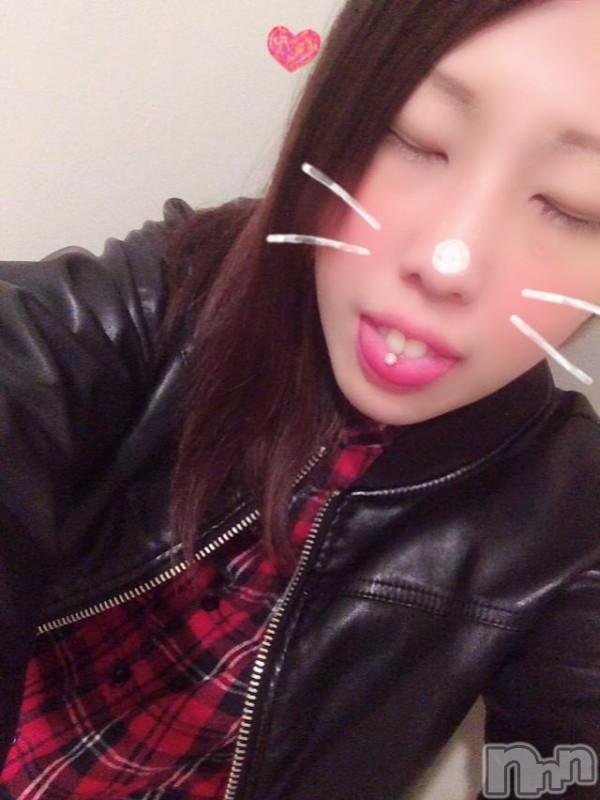 新潟デリヘル新潟デリヘル倶楽部(ニイガタデリヘルクラブ) かなえ(18)の2018年11月11日写メブログ「おれいです◎」