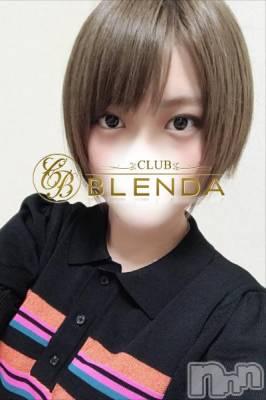 ゆう☆エロかわ(20) 身長154cm、スリーサイズB75(E).W55.H80。上田デリヘル BLENDA GIRLS(ブレンダガールズ)在籍。