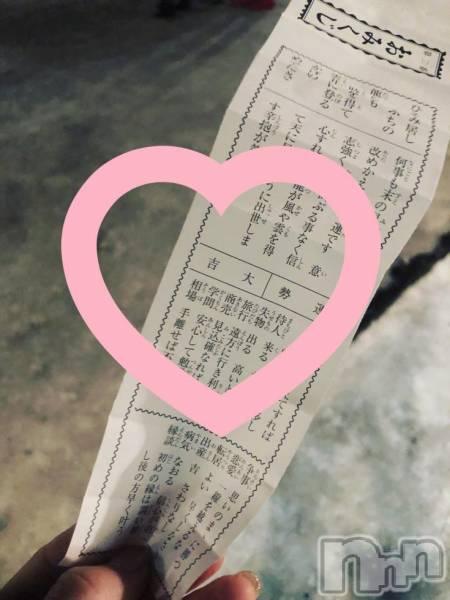 古町ガールズバーchou chou(シュシュ) マナミの1月12日写メブログ「新年1回目」