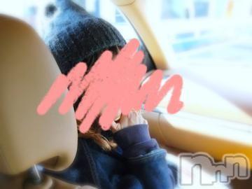 新潟人妻デリヘル人妻不倫処 桃屋 新潟店(ヒトヅマフリンドコロモモヤ) ももか贅沢ミルク(36)の2020年10月18日写メブログ「鬼滅の刃、観てきたよーっ♡♡」