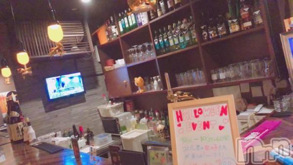古町ガールズバーchou chou(シュシュ) あずあずの10月25日写メブログ「ついに明日!!!」
