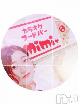 新潟駅前その他業種 カラオケフードバー Mimi(カラオケフードバー ミミ) かれんの画像(1枚目)
