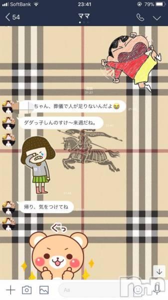 新潟駅前その他業種カラオケフードバー Mimi(カラオケフードバー ミミ) ikumiの10月19日写メブログ「mother」