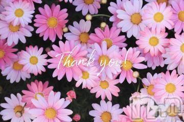 松本メンズエステ ごらく松本(ゴラクマツモト) ☆寿美☆すみれ(27)の6月14日写メブログ「6/13のお礼です?」